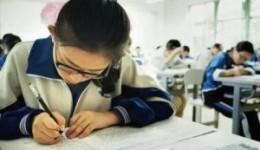 如何提高高中物理学习效率?高一物理答疑