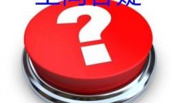 初二物理知识点问答:沸腾和汽化是什么关系?|物理解惑