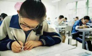 高中物理学习